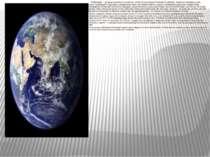 Глобалізація — це процес всесвітньої економічної, політичної та культурної ін...