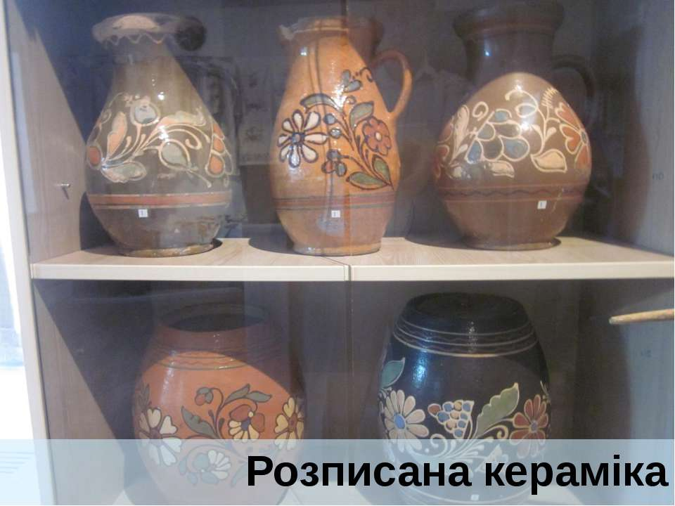 Розписана кераміка