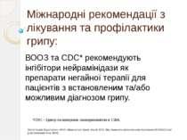 World Health Organization. WHO Influenza fact sheet, March 2003. http://www.w...