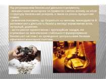 Під регулюванням банківської діяльності розуміють: - використання монетарних ...