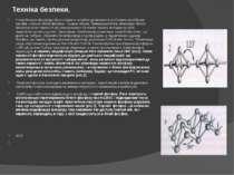 Техніка безпеки. У виробництві фосфору і його з'єднань потрібне дотримання ос...