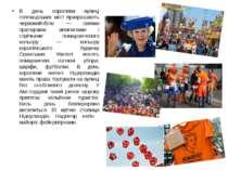 В день королеви вулиці голландських міст прикрашають червоний-біло — синіми п...