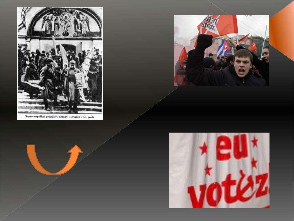 Політичні партії по-різному намагаються вивести країну з кризи. Комуністи зак...