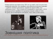 Зовнішня політика Кеннеді прагнув підсилити вплив США на хід подій у світі і ...