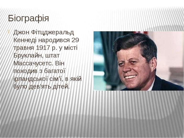 Біографія Джон Фітцджеральд Кеннеді народився 29 травня 1917 р. у місті Брукл...