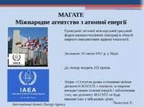 МАГАТЕ Міжнародне агентство з атомної енергії Провідний світовий міжнародний ...