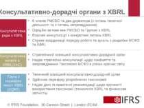Консультативно-дорадчі органи з XBRL 6 членів РМСБО та два директора (з питан...