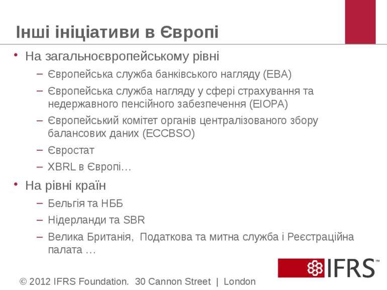 Інші ініціативи в Європі На загальноєвропейському рівні Європейська служба ба...