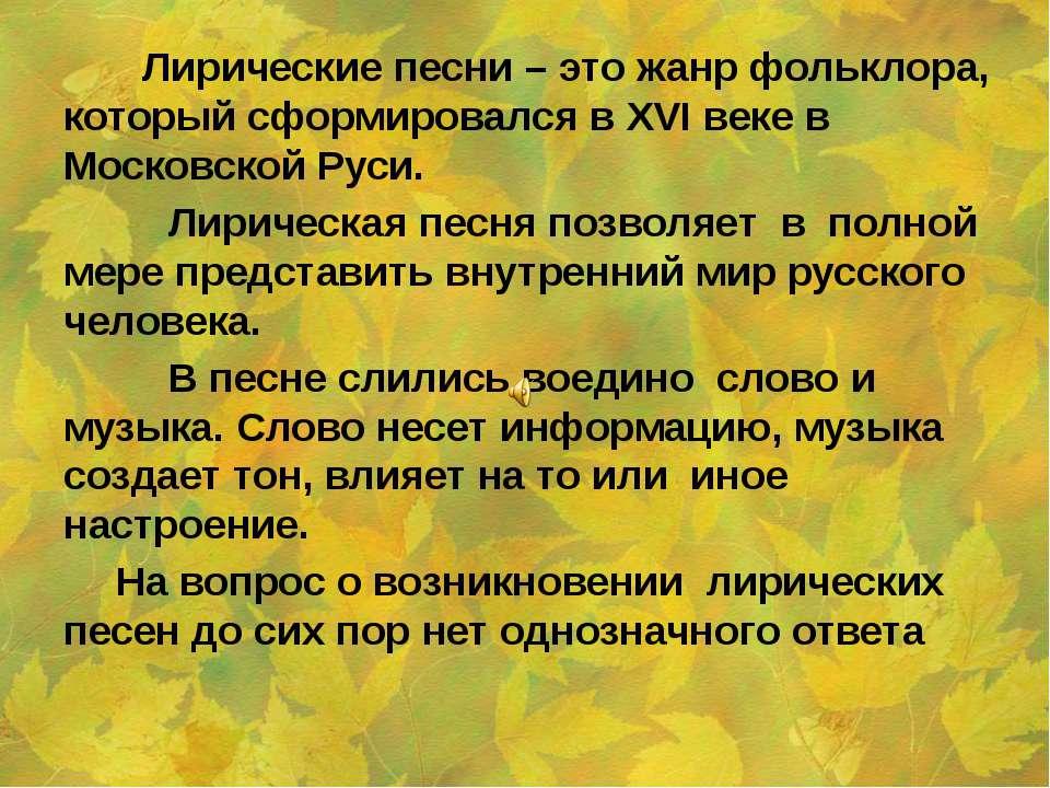 Федосова Ирина Андреевна (1831—10[22].07.1899), народная сказительница. Родил...