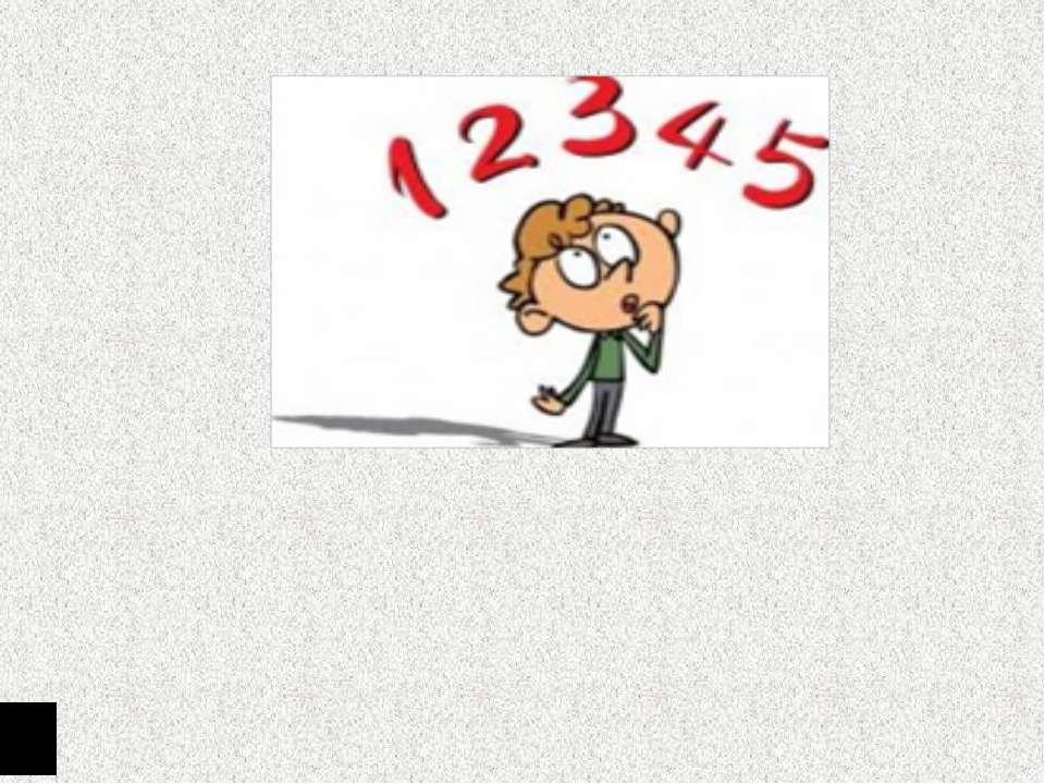 Правило додавання раціональних чисел Щоб додати два числа з різними знаками т...
