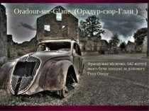 Oradour-sur-Glane (Орадур-сюр-Глан ) Французьке містечко, 642 жителі якого бу...