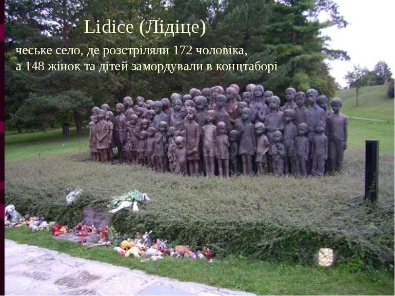 Lidice (Лідіце) чеське село, де розстріляли 172 чоловіка, а 148 жінок та діте...