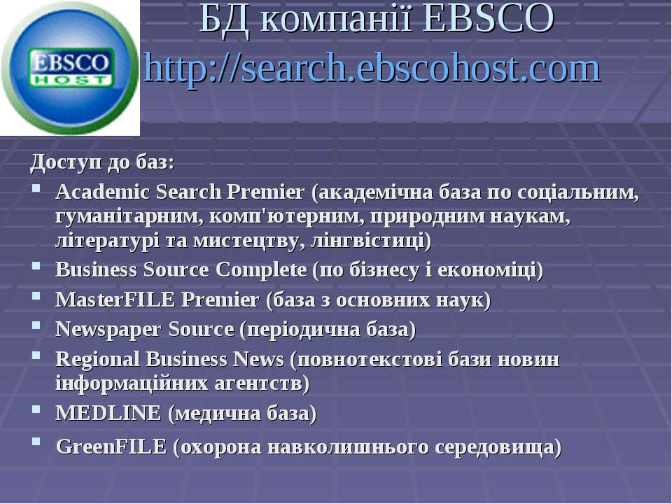 БД компанії EBSCO http://search.ebscohost.com Доступ до баз: Academic Search ...