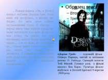 «Доріан Грей» — художній фільм Олівера Паркера, знятий за мотивами роману О. ...