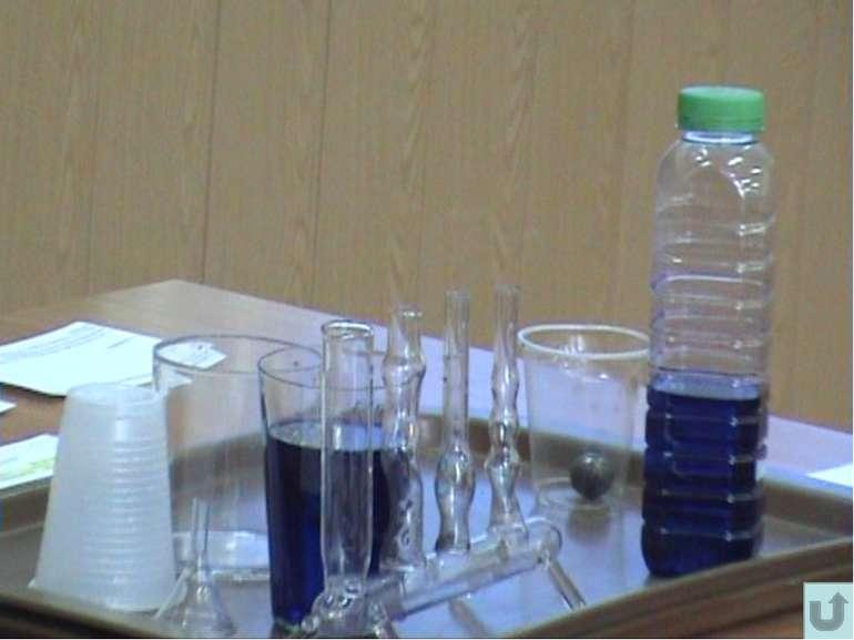 УЯВЛЕННЯ ПРО ВСЕСВІТ Шкільний курс «Природознавство» є інтегрованим, пропедев...