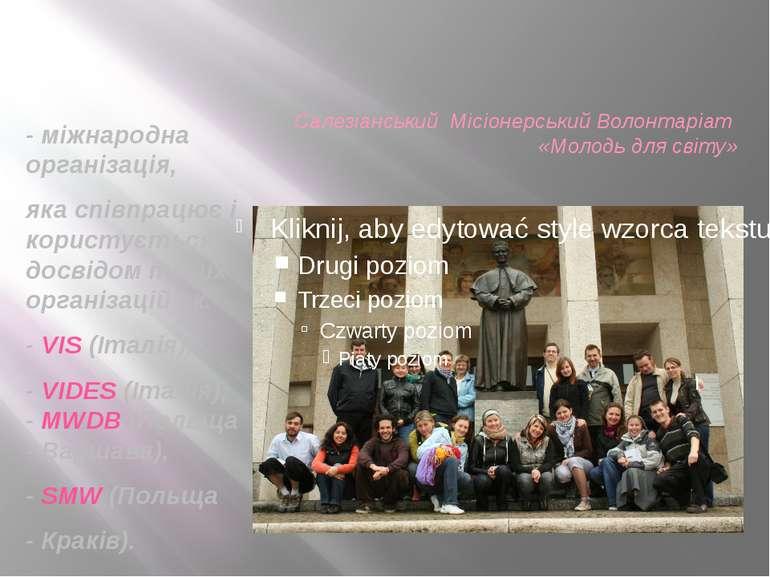 Салезіанський Місіонерський Волонтаріат «Молодь для світу» - міжнародна орган...