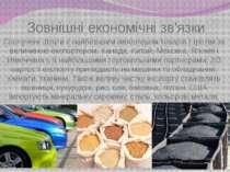 Зовнішні економічні зв'язки Сполучені Штати є найбільшим імпортером товарів і...
