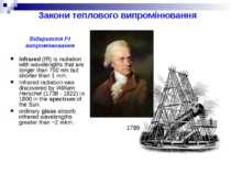 Закони теплового випромінювання Infrared (IR) is radiation with wavelengths t...