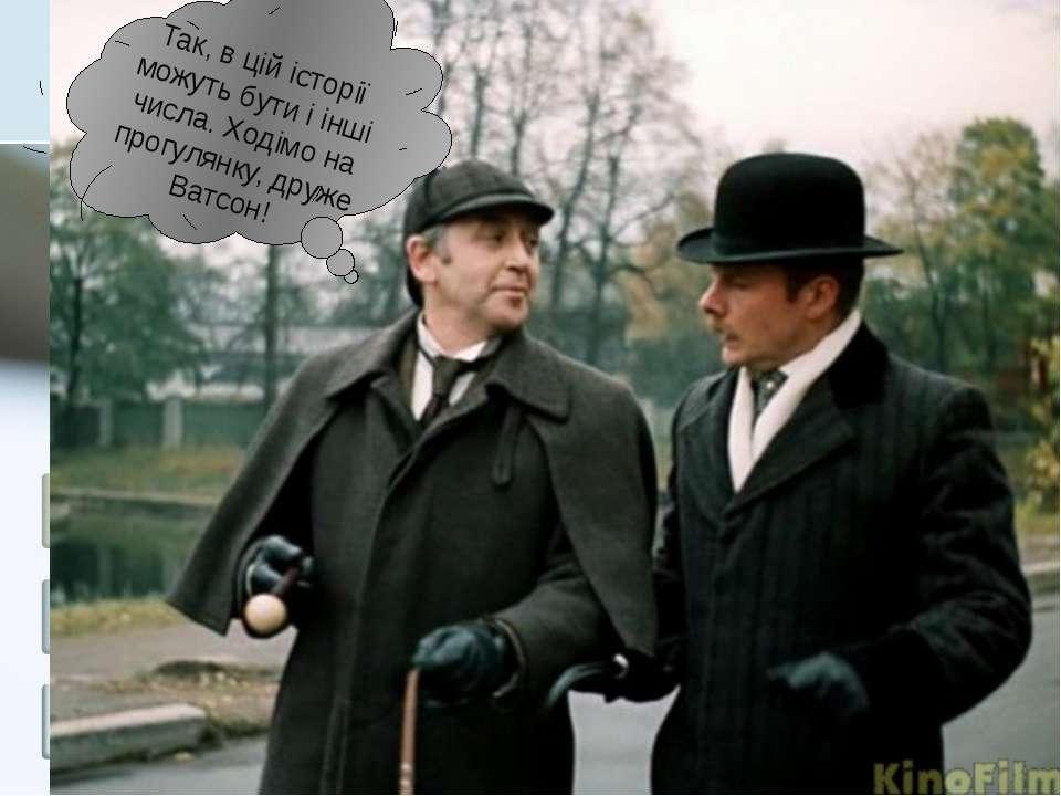 набирает цитаты шерлока холмса ливанов термогольфы Отдельно