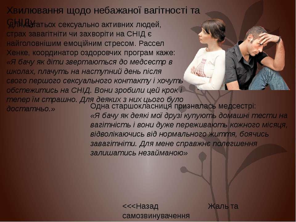 Лють через зраду Іноді емоційна реакція на розрив стосунків - це не просто вт...