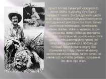 Ернест Міллер Хемінгуей народився 21 липня 1899 р. в містечку Оук-Парк у пере...