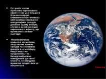 Останнім часом проблема парникового ефекту стає усе більше й більше гострою. ...