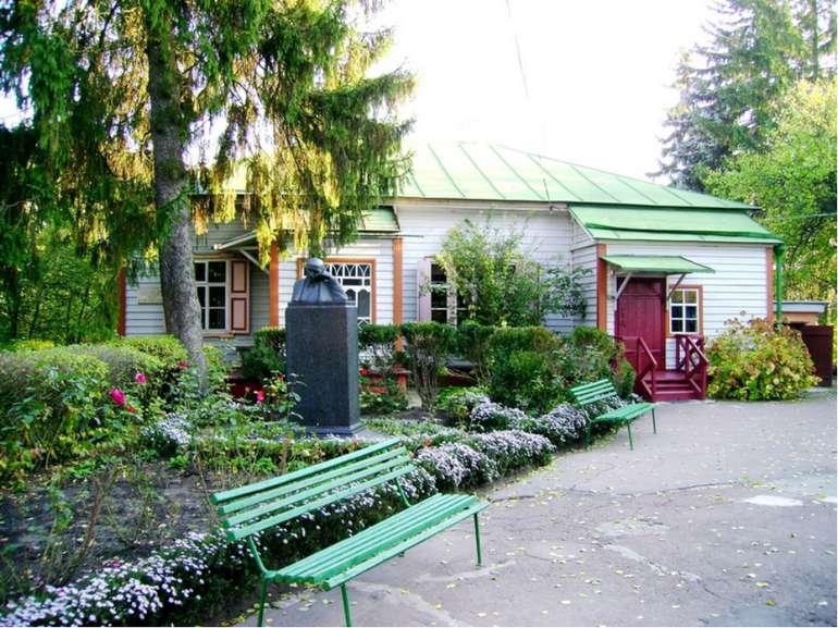 Літературно-меморіальний музей М.Коцюбинського у Чернігові