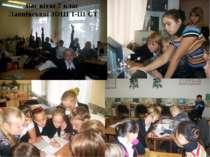 Вас вітає 7 клас Ланнівської ЗОШ І-ІІІ СТ