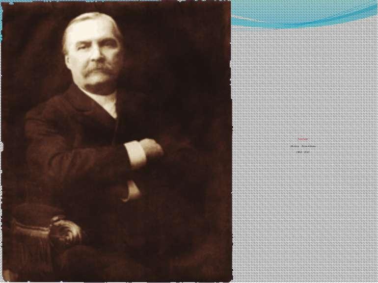 Лисенко Микола Віталійович 1842 - 1912