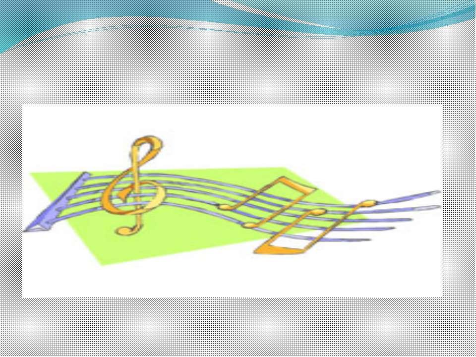 «Казка про чарівний головний звук»
