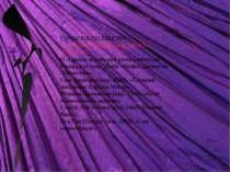СУЧАСНА ЛІТЕРАТУРА У ПОШУКАХ СЕБЕ І ВИСОКОГО ПОЛЬОТУ (1-3 твори за вибором уч...