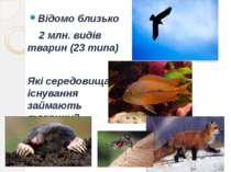 Відомо близько 2 млн. видів тварин (23 типа) Які середовища існування займают...