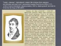 """Термін """"границя"""" і відповідний символ lim вперше було введено англійським мат..."""