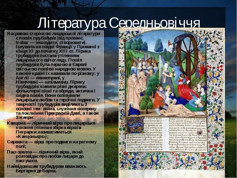 Література Середньовіччя Яскравою сторінкою лицарської літератури є поезіятр...