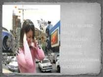 Ефект Доплера - рух джерела звуку або слухача викликає зміни висоти звуку