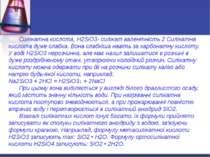 Силікатна кислота, H2SiO3- силікат валентність 2 Силікатна кислота дуже слабк...