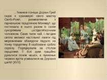 …Тижнем пізніше Доріан Ґрей сидів в оранжереї свого маєтку Селбі-Роял, розмов...