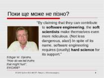 """Поки ще може не пізно? """"By claiming that they can contribute to software engi..."""