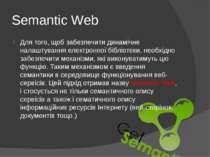 Semantic Web Для того, щоб забезпечити динамічне налаштування електронної біб...