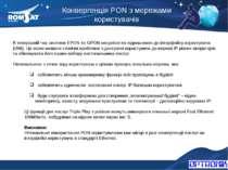 Конвергенція PON з мережами користувачів Вэб: www.romsat.ua Почта: fiber@roms...