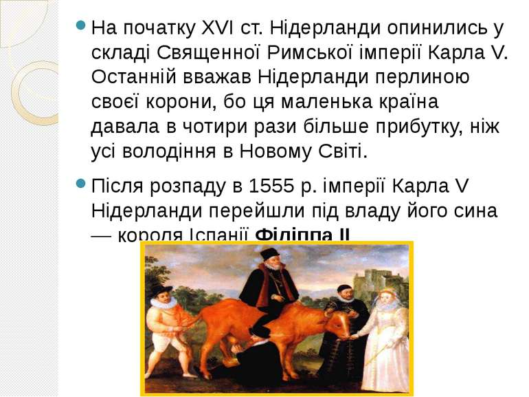 На початку XVI ст. Нідерланди опинились у складі Священної Римської імперії К...