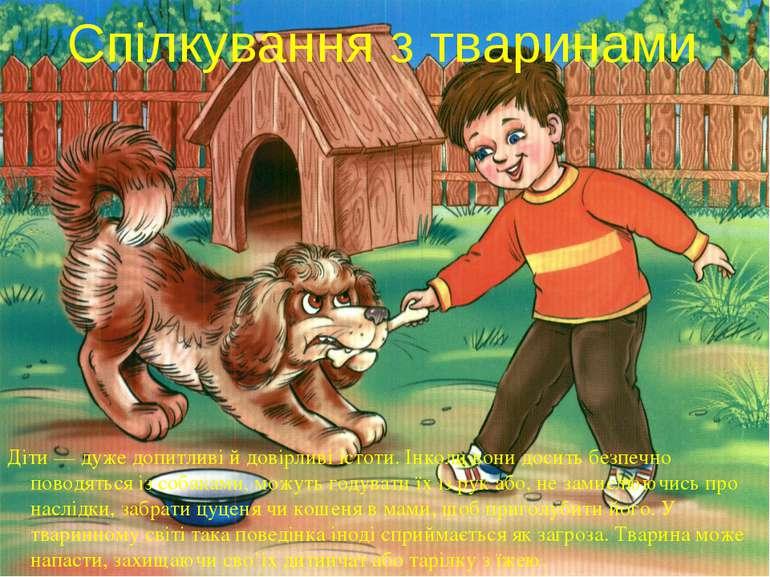 http://svitppt.com.ua/images/50/48998/770/img8.jpg