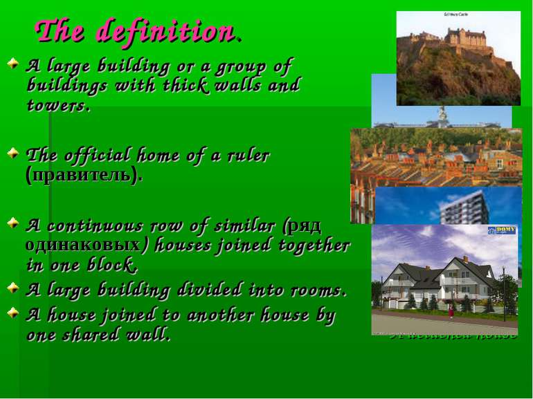 The definition. A large building or a group of buildings with thick walls and...