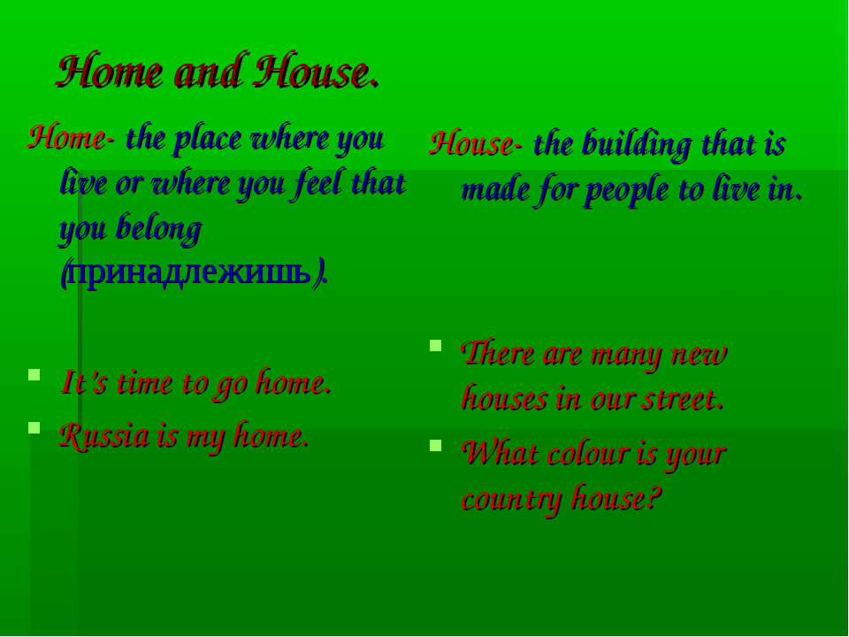 Home and House. Home- the place where you live or where you feel that you bel...