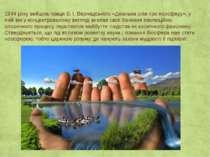 1944 року вийшла праця В. І. Вернадського «Декілька слів про ноосферу», у які...