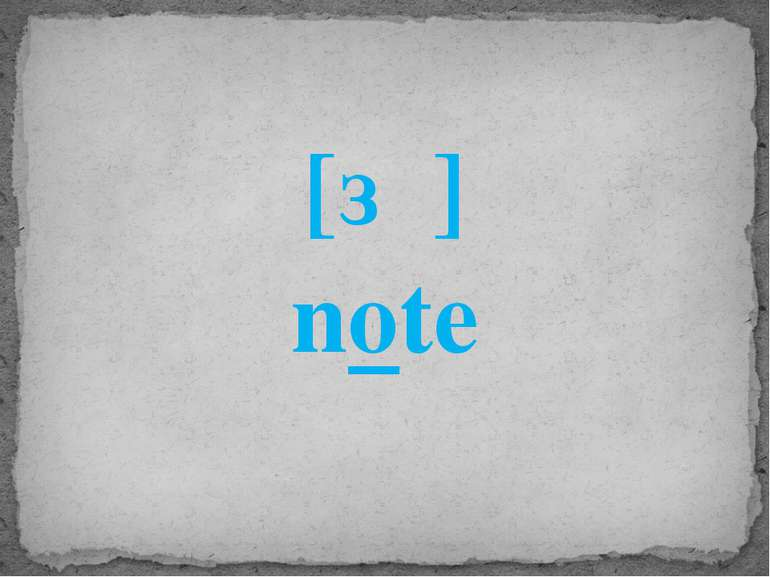 [зυ] note