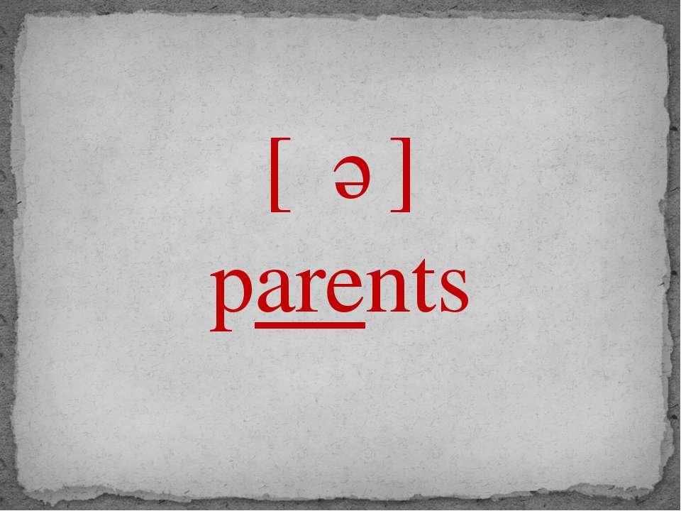 [εә] parents