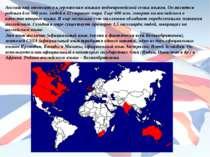 Английский относится к германским языкам индоевропейской семьи языков. Он явл...