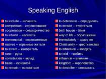 Speaking English to include – включать competition – соревнование cooperation...