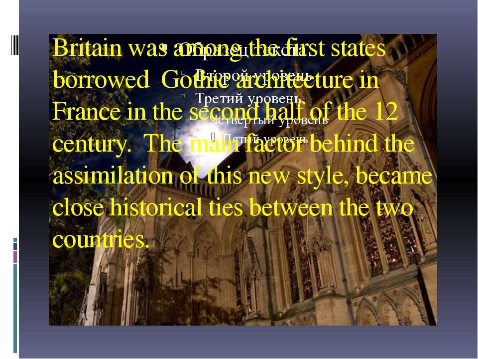 Britain was among the first states borrowed Gothic architecture in France in ...